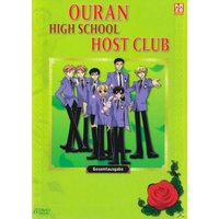 Ouran High School Host Club - Gesamtausgabe [DVD]