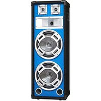 SkyTec Disco Box with LED 600W (2x20)