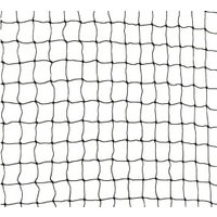 Trixie Protective net for cats 3 x 2 m