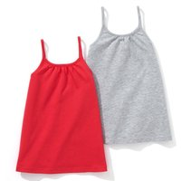 Pack of 2 Vest Tops 3 -12 Years