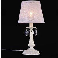 With lace shade   elegant table lamp Filomena