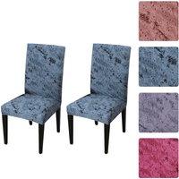 2pcs Printed Chair Cover Soft Milk Silk Home Seat Protector Stretch Anti Dust Drak Green,model: 1 Dark Green