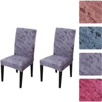 2pcs Printed Chair Cover Soft Milk Silk Home Seat Protector Stretch Anti Dust Gray,model: 1 Gray