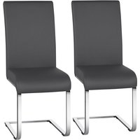 2pcs Stylish Dining Chairs PU Leather w/High Back Protective Footpads Kitchen Dining Room Furniture Gray