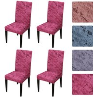 4pcs Printed Chair Cover Soft Milk Silk Home Seat Protector Stretch Anti Dust Watermelon Red,model: 2 Watermelon Red