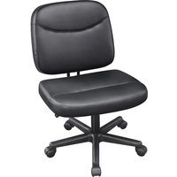 Armless Office Chair Mid-Back Task Chair Adjustable Desk Chair Computer Chair Faux Leather Chair without Arms - YAHEETECH