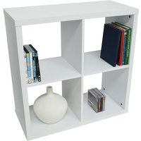 CUBE - 4 Cubby Square Display Shelves / Vinyl LP Record Storage - White