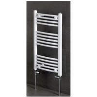Wendover Curved Steel White Heated Towel Rail 1200mm x 500mm Electric Only - Thermostatic - Eastbrook