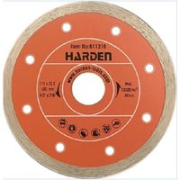 professional tile cutting diamond disc blade tile cutter 125mm - Harden