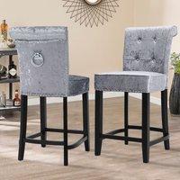 Kitchen Dining Chair Bar Stool Velvet Barstool Breakfast Reception Counter Seat
