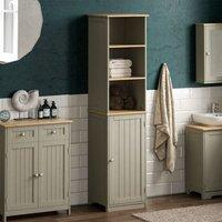 Priano 1 Door 2 Shelf Tall Cabinet, Grey