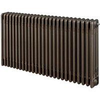 Primus Premium Raw Metal Lacquer Horizontal 4 Column