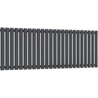 Reina Neva Steel Anthracite Single Panel Horizontal Designer Radiator 550mm x 1416mm - Central Heating
