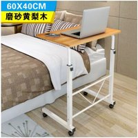 Removable Laptop Desk Stand Laptop Table Adjustable Desk Height for Sofa Bed with Casters (Wood, Wood)