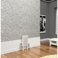 Premium White 3 Column Horizontal Radiator 500mm x 339mm -