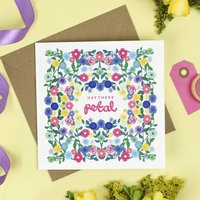 'Hey There Petal' Floral Card