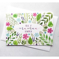 'Sul Y Mamau Hapus' Welsh Mother's Day Card