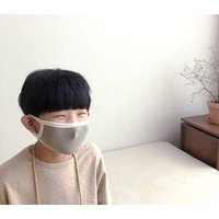 Kids And Adult Unisex Cotton Face Mask Set Of Five
