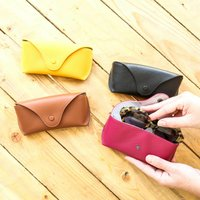 Soft Leather Glasses Or Sunglasses Case