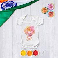 Personalised First Diwali Baby Ganesh Babygrow