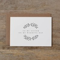 'To My Sister' Wedding Day Card