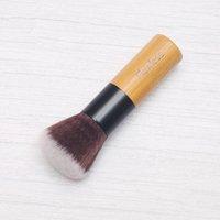 Vegan Powder/Blusher Brush