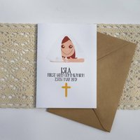 Personalised First Holy Communion Gift Card