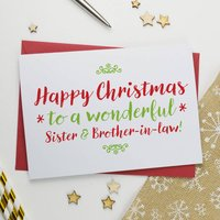 Christmas Card For Wonderful Sister And Brother In Law