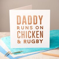 Personalised Copper Foiled Father's Day Card
