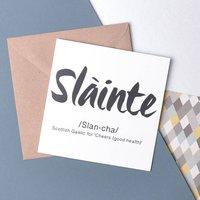 Scottish Gaelic 'Slainte' Cheers Card