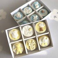 Baby Oreo Gift Box