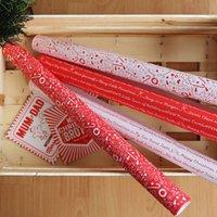 Christmas Threads Gift Wrap Set White