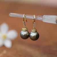 Eighteen Carat Tahitian Pearl Drop Earrings