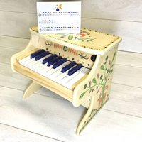 Wooden Toy Electric Piano