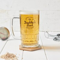 Personalised Daddys Glass Beer Tankard