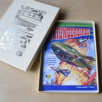Personalised Thunderbirds Are Go Book - Novelty Gifts