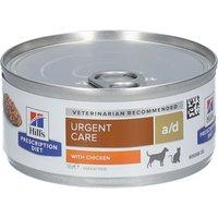 Hills™ Prescription Diet™ a/d™ Canine Feline Critical Care für Hunde und Katzen