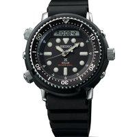 Seiko Watch Prospex Tuna Arnie Divers Solar Hybrid Black