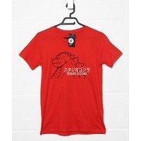Studio Gojira T Shirt