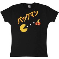 Pac Man Womens T Shirt - Japanese