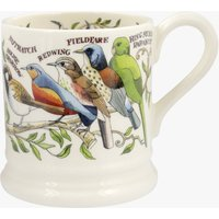 Seconds Garden 1/2 Pint Mug