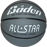 Baden All Star Basketball - Size 5, Silver
