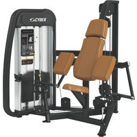 Image of Cybex Eagle NX Arm Curl