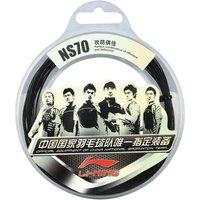 Li-Ning NS70 Badminton String Set - Black