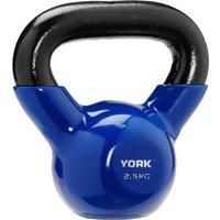Image of York Fitness 2.5kg Kettlebell