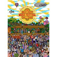 Wheres My Welly?: The Worlds Greatest Music Festival Challenge