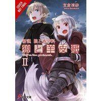 Image of Wolf & Parchment: New Theory Spice & Wolf, Vol. 2 (light novel)