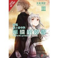 Image of Wolf & Parchment: New Theory Spice & Wolf, Vol. 3 (light novel)