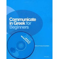 Communicate in Greek for Beginners