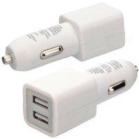 Dual USB Autolader kopen